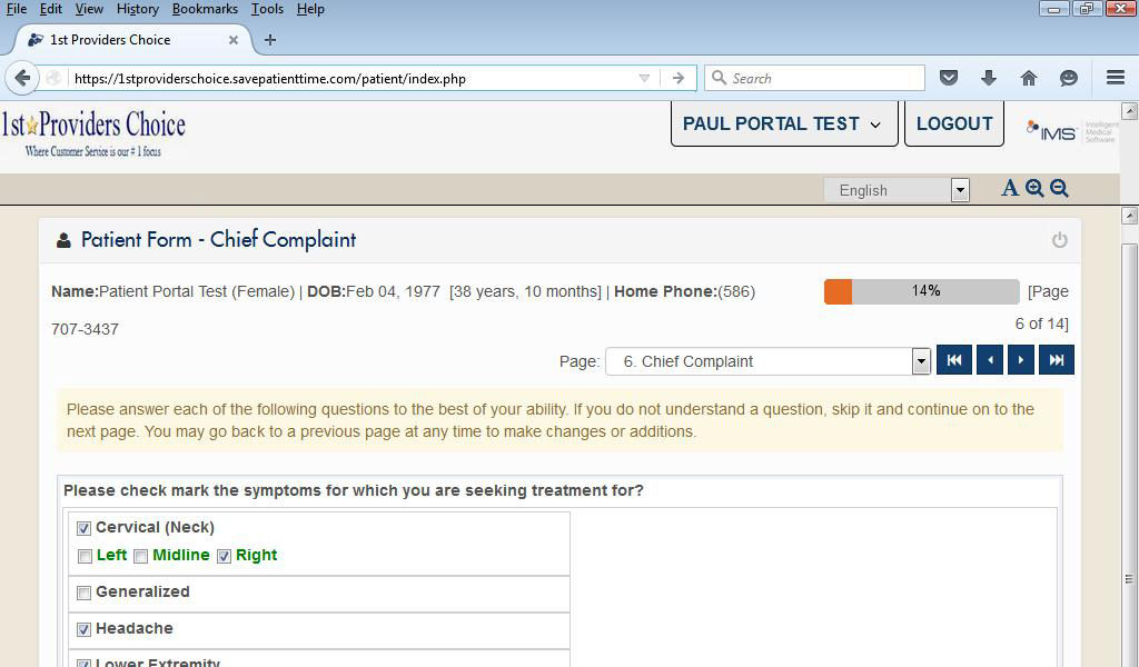 Pain Management Patient Portal Chief Complaint Input Screen