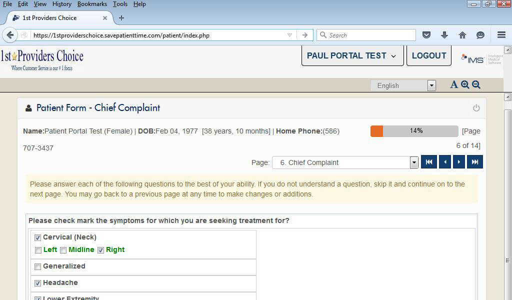 Ambulatory Surgery Patient Portal Chief Complaint Input Screen