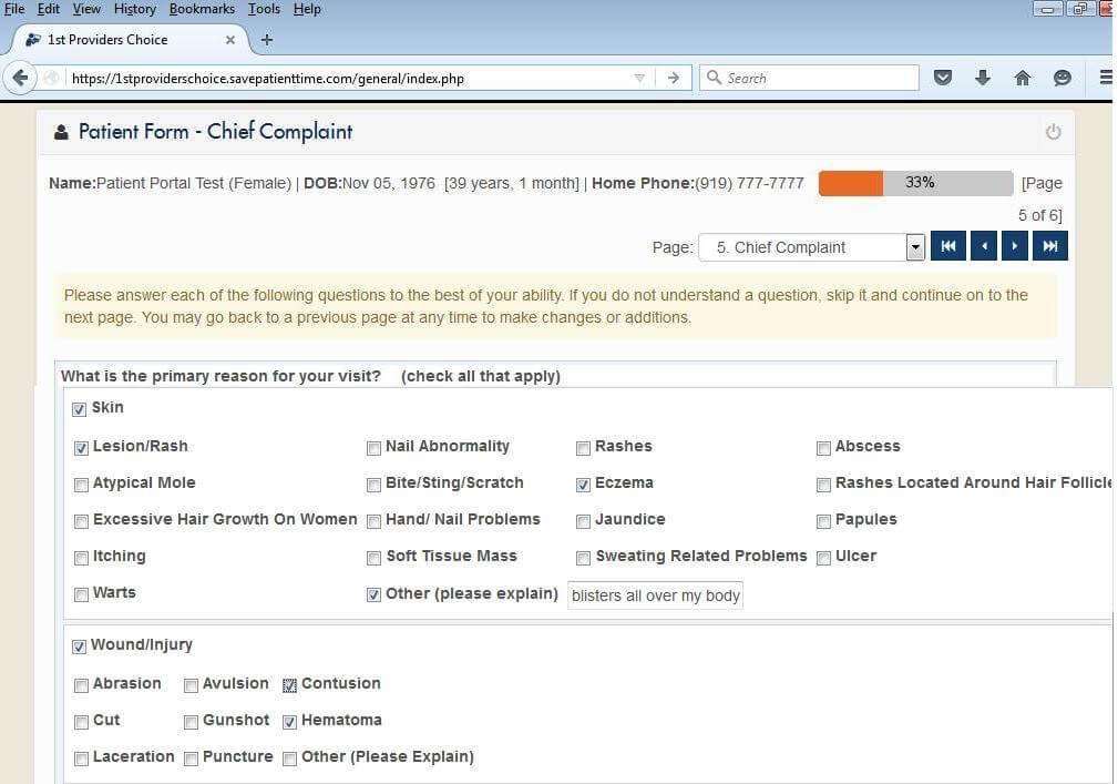 Chief Complaint Input Screen