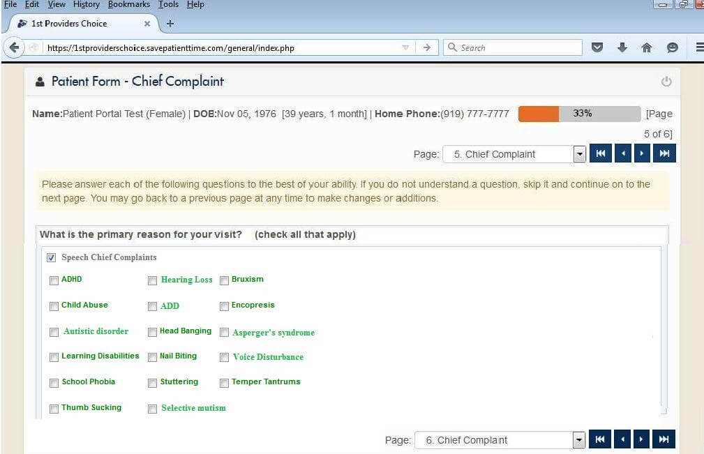 Chief Complaint Input Screen